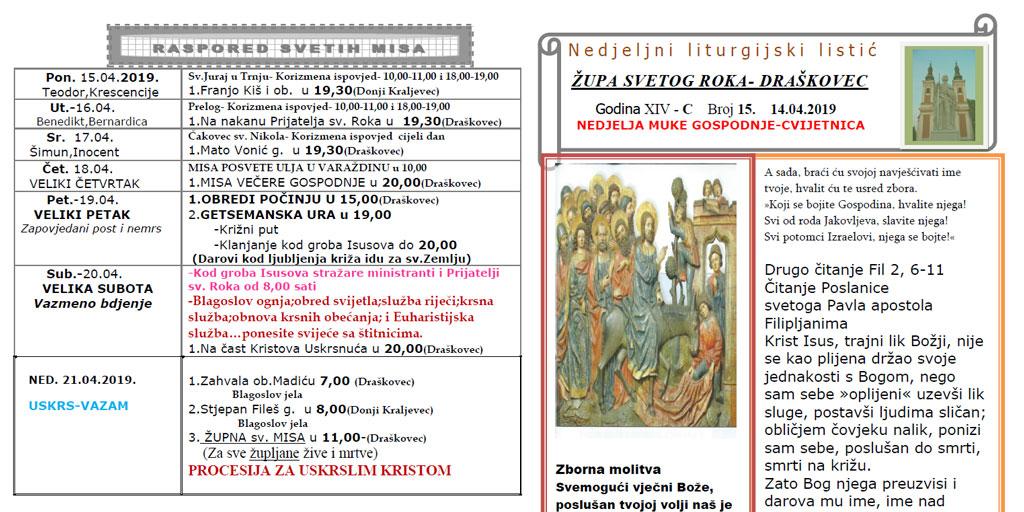 Liturgijski listić