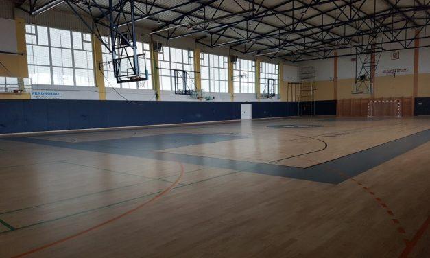 "PROJEKT: ""Opremanje sportske dvorane Osnovne škole Donji Kraljevec"""